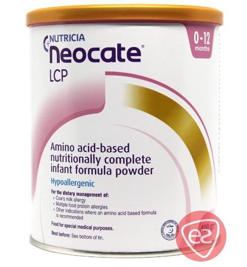 Neocate LCP Infant Formula Powder