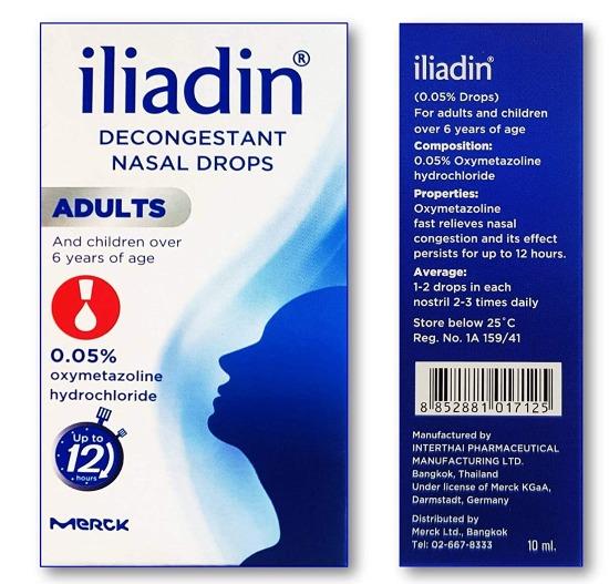 iliadin oxymetazoline hcl 0.05 spray